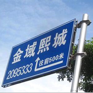道路指示牌定做