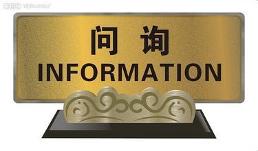 【】製作要求的提高推動標牌行業的發展 石家莊反光路牌製作