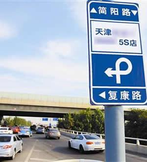 【推薦】景區標牌的製作要點 鋁質路名牌製作方案
