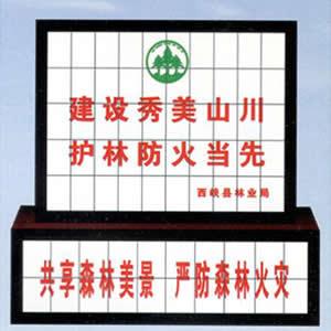河北农田标志牌制作
