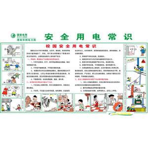 电力通讯标志牌制作