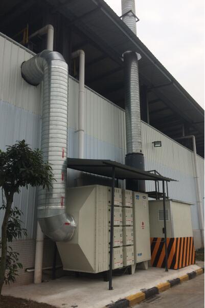贵州等离子废气净化设备
