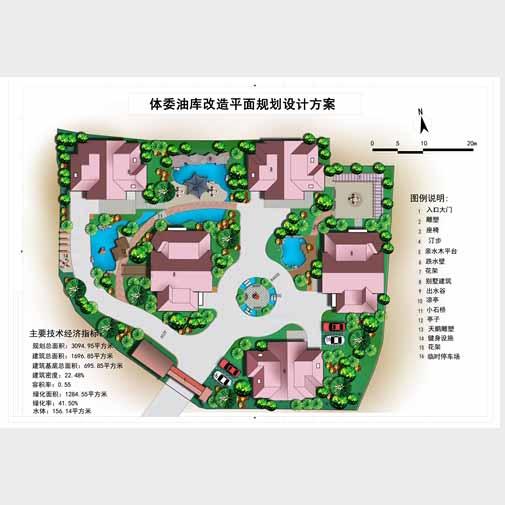 澳门皇冠官网新地址景观设计