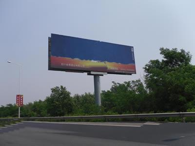 不锈钢户外广告牌制作