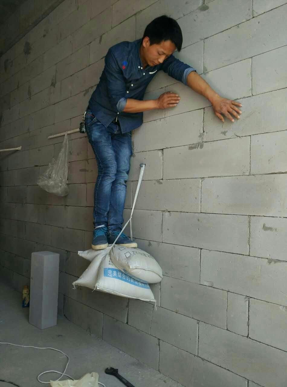 加气砖墙体测试