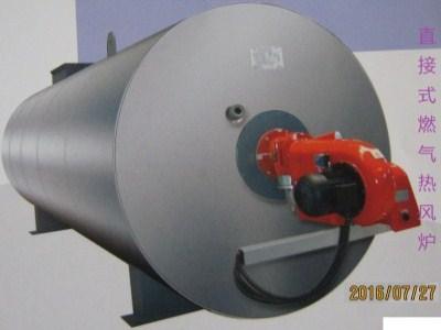 燃气热风炉直接式