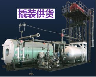 燃气导热油锅炉排放标准