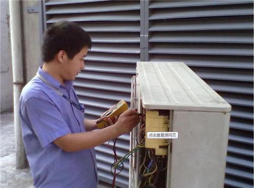 专业空调维修