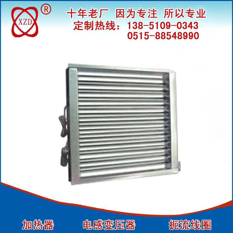 铝壳加热器