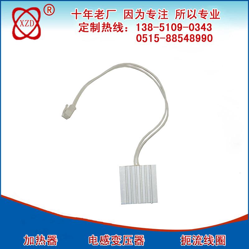 PTC外压铝壳加热器