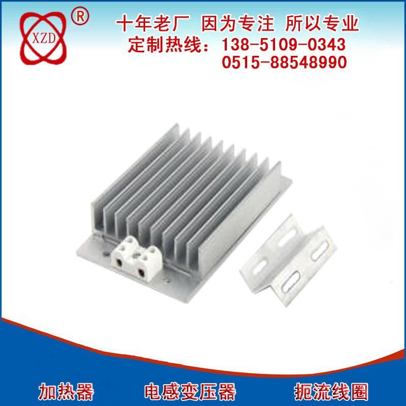 铝壳式加热器