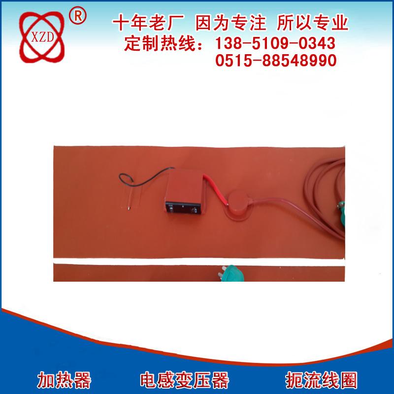 【图片】硅橡胶加热板性能好 硅胶加热器供应厂家