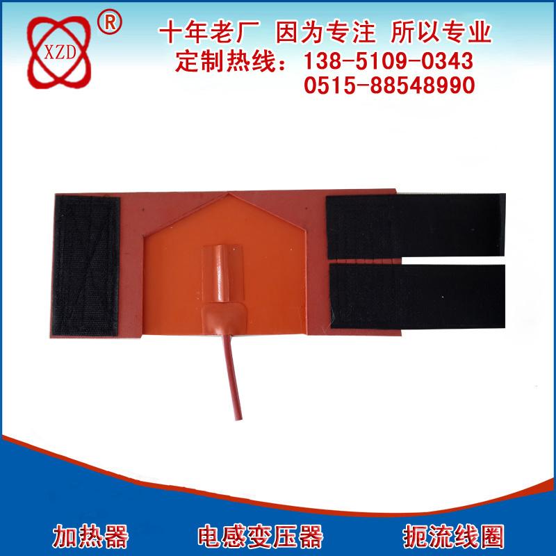 900W硅胶加热器