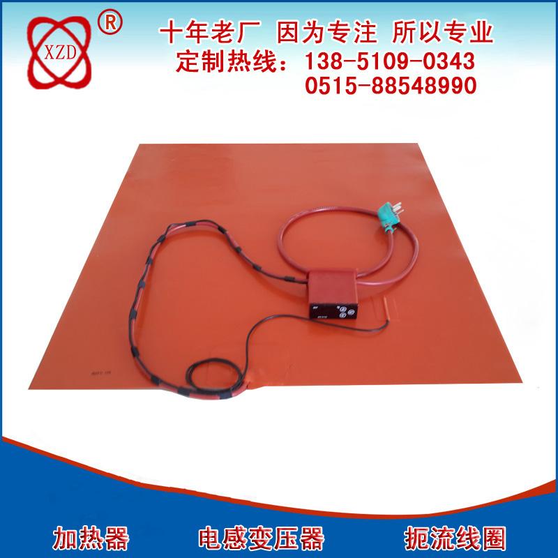 硅胶防水加热器