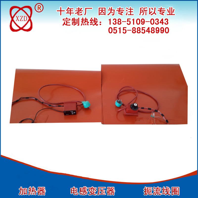 防水型硅胶加热器