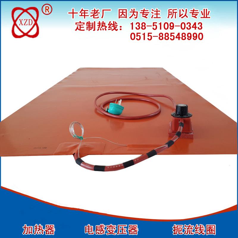 大型防水硅胶加热器