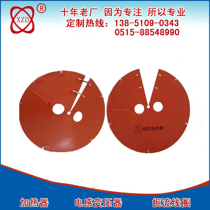 保温防水硅胶加热器