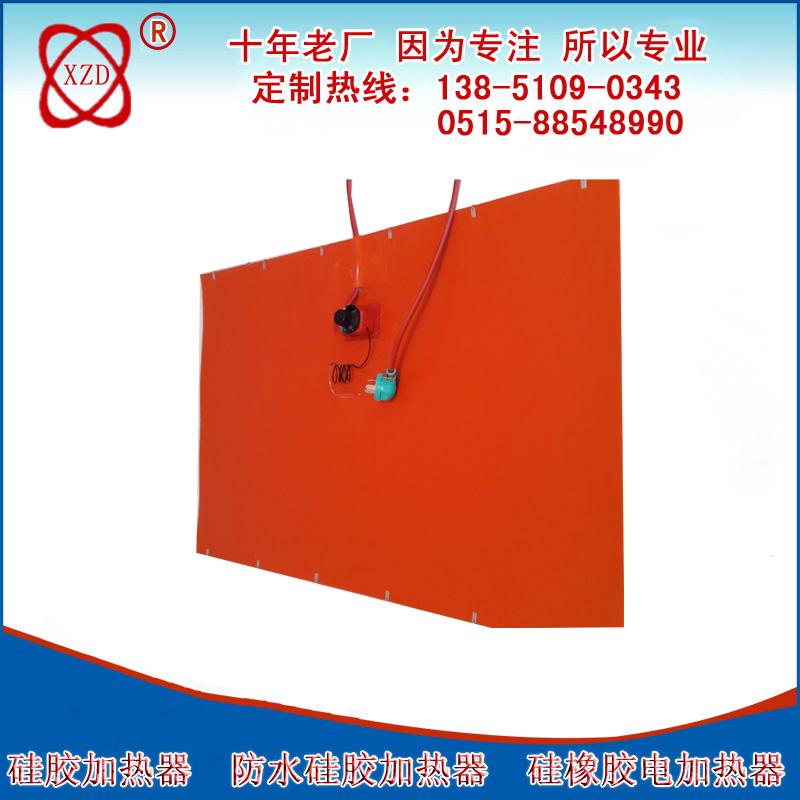 【推荐】管道加热器广泛应用 硅胶加热器厂家