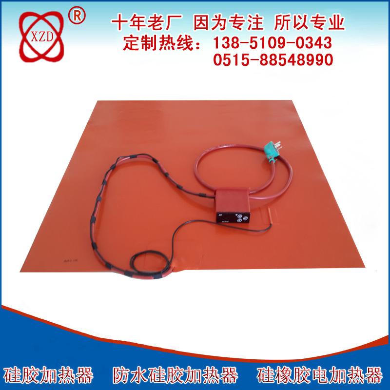 硅胶电热板