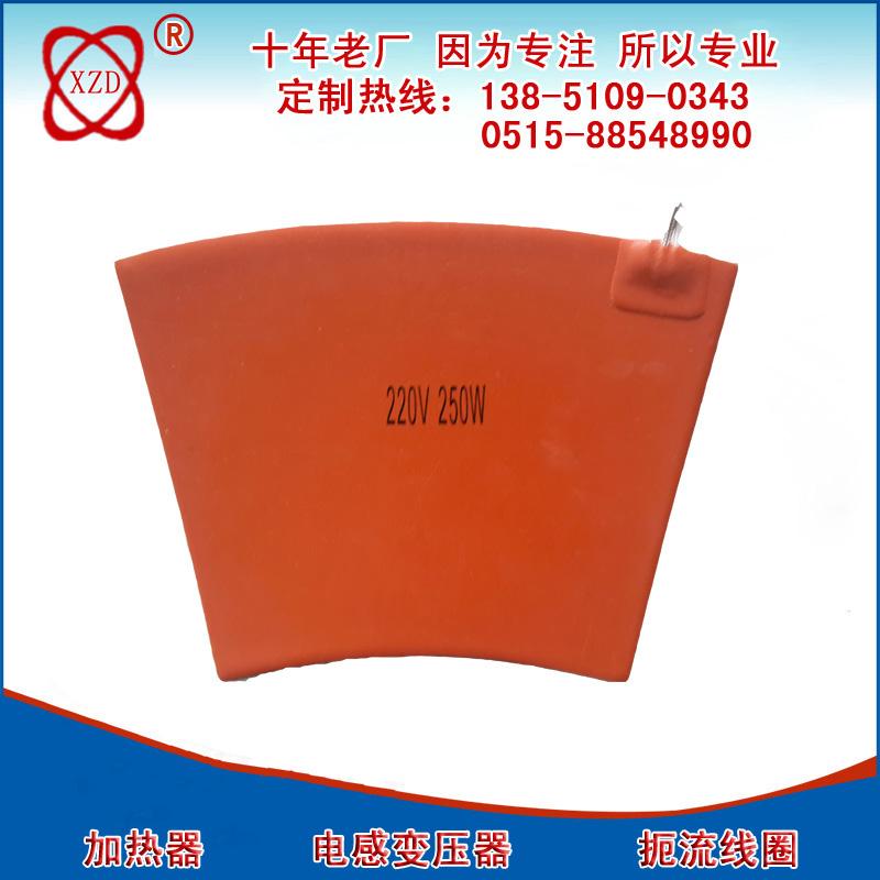 硅胶电热膜