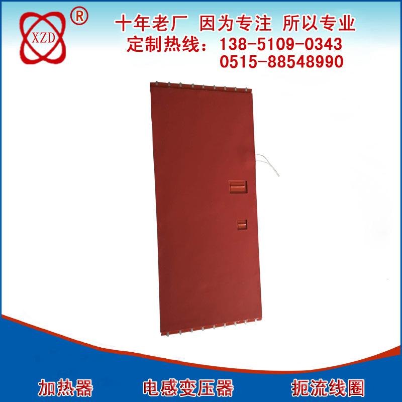 加厚保温电热板