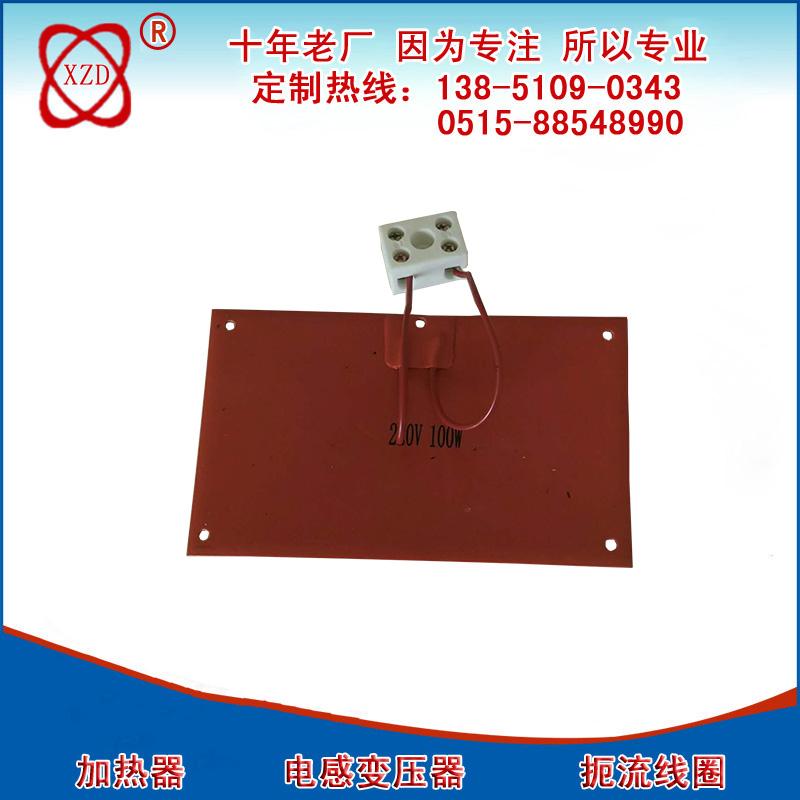 陶瓷端口电热板
