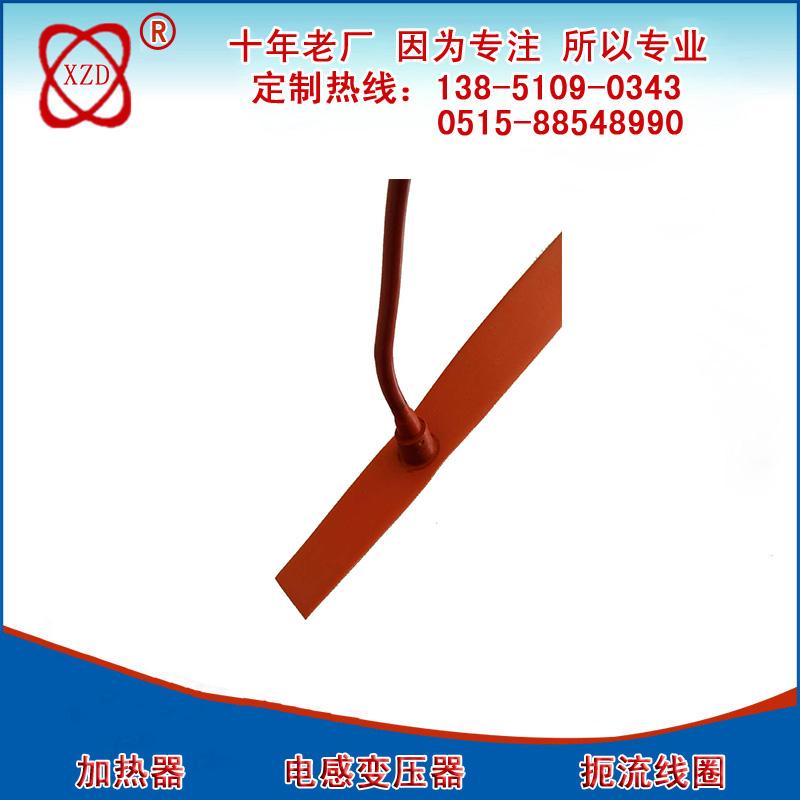 硅胶异形加热膜