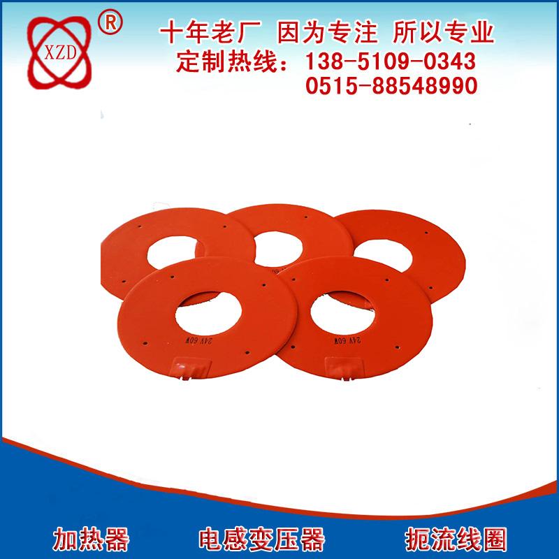 环型加热膜