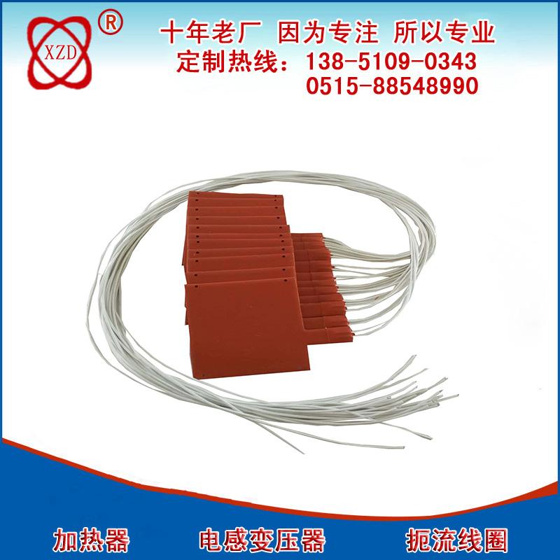 异形硅橡胶加热膜