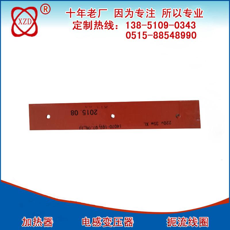 带硅橡胶电加热器