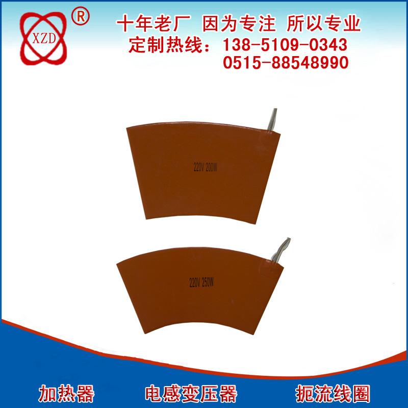 弧形防水硅胶加热器