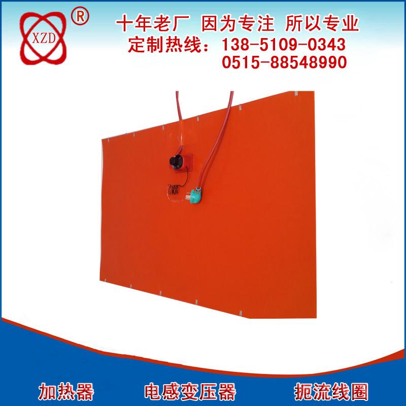 可调温防水硅胶加热器
