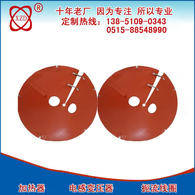 圆形硅胶加热器