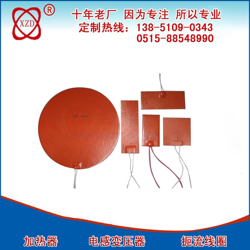 防水硅胶加热板