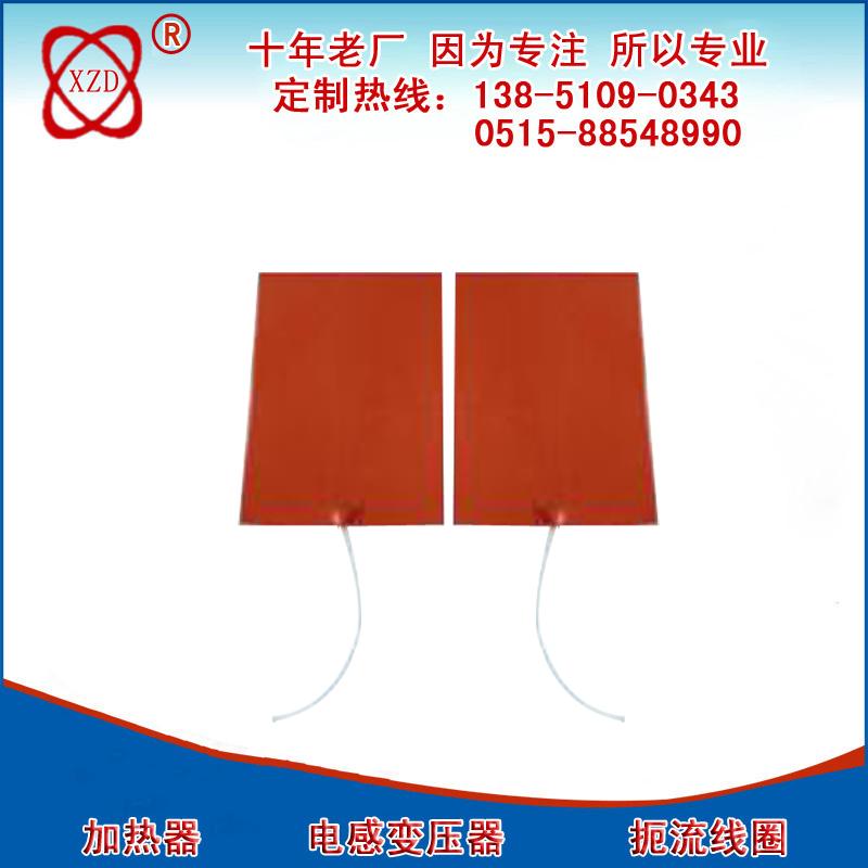 硅橡胶电加热膜