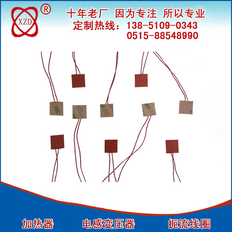 柔性硅���胶电加热器