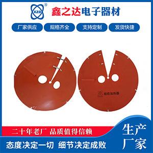 防水硅胶加热片