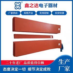防水硅胶加热器
