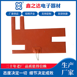 防水硅胶电加热板