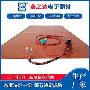硅胶加热器厂家