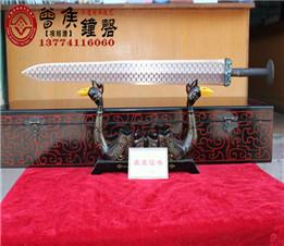 仿制青铜剑