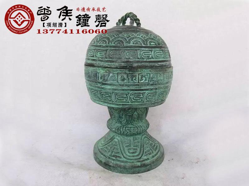 文庙祭器——笾(bian)