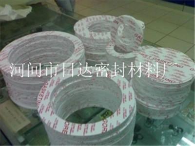 四氟垫生产厂家