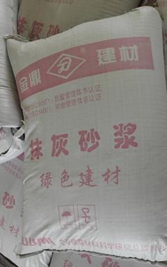 普通预拌干混抹灰砂浆(DPM)