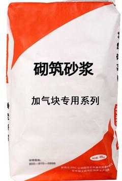普通预拌干混砌筑砂浆(DMM)