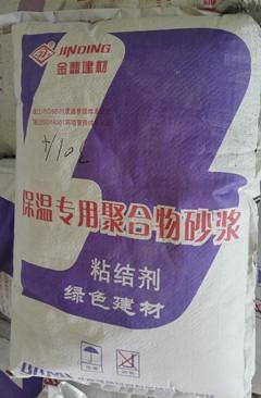【专家】浅析预拌砂浆具有的技术优势 预拌砂浆分为哪两类?