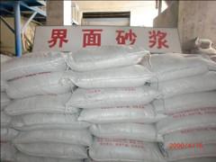 【新闻】降低干粉砂浆设备的损耗需如何操作 了解特种砂浆为什么常用做防腐蚀面层