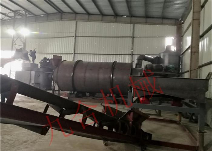 燃烧生物质颗粒20吨海沙烘干机