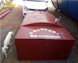 白沙洲油罐制作