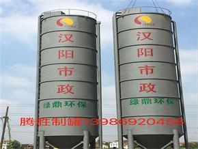 武汉油罐厂家